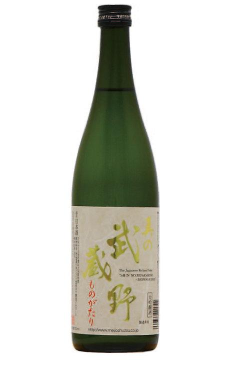 名城酒造- 武藏野大吟釀720ML