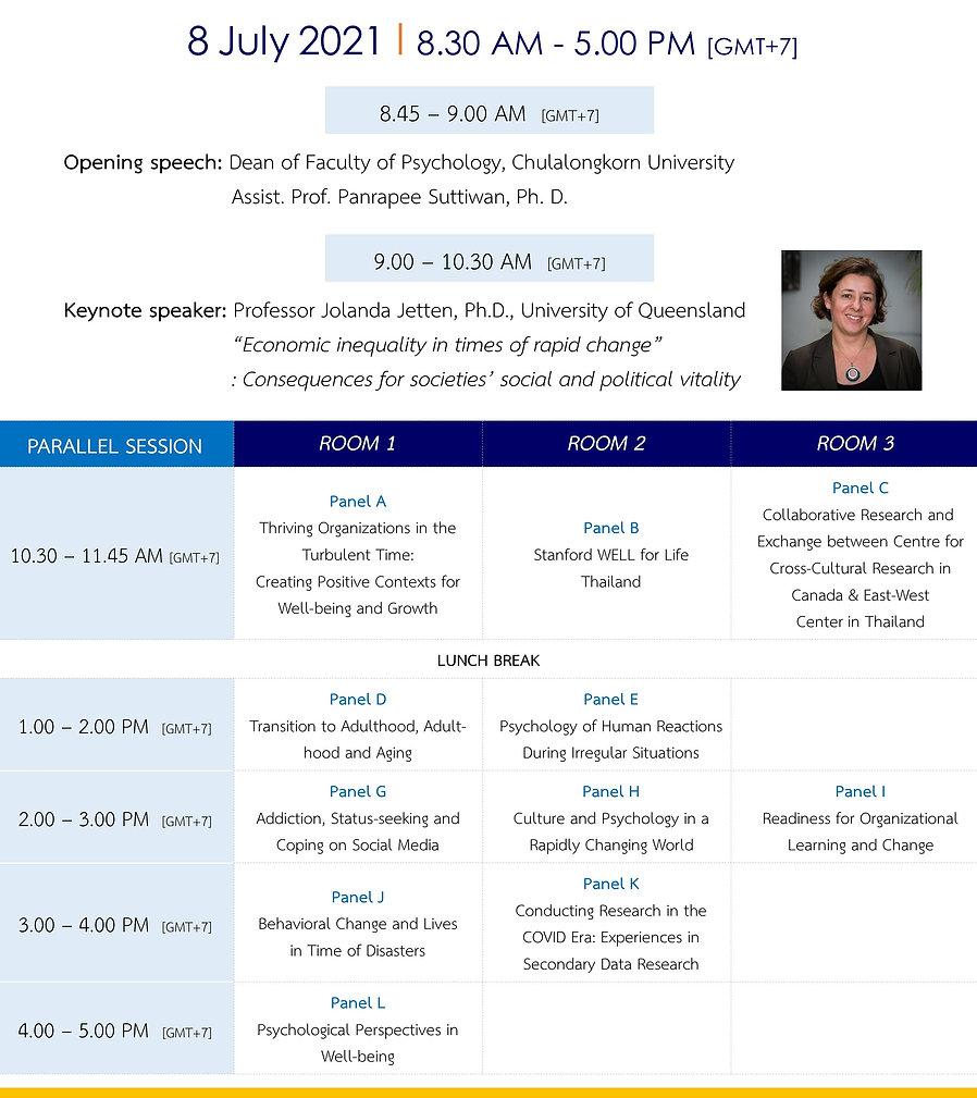 8 July schedule-1.jpg