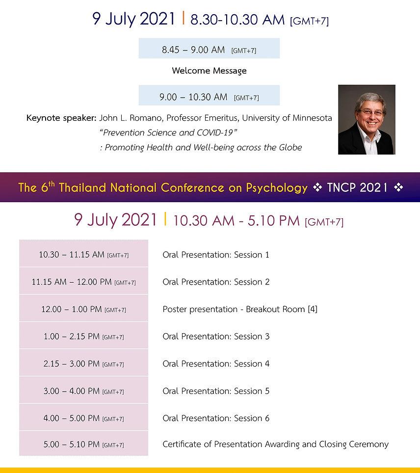 9 July schedule-1.jpg