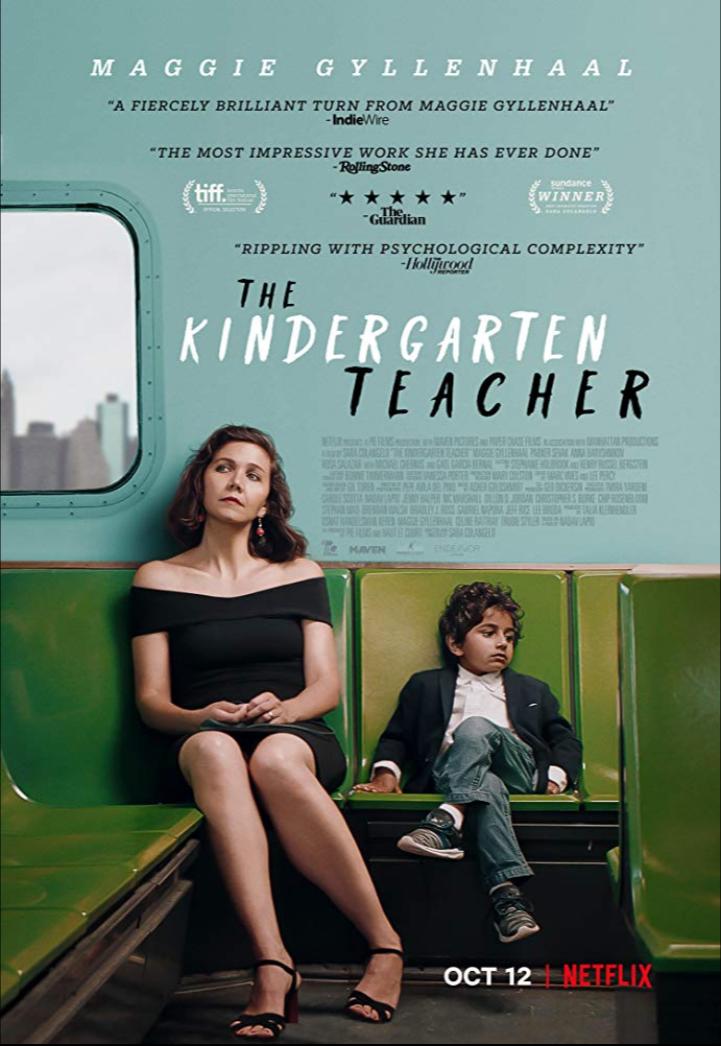 The Kindergarten Teacher.png