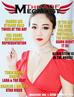 AOF MEGAFEST Magazine Baby!