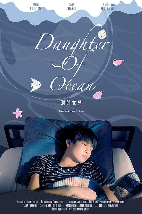 DAUGHTER OF OCEAN SAT. 7.31.21 11AM BLOCK