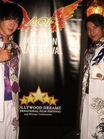 AOF Megafest Award Show