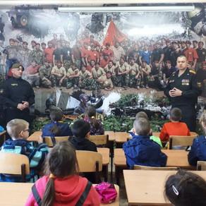 Встреча ко Дню России