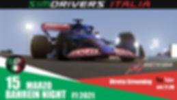 Evento Copertina F1 2021.jpg