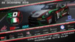 Campionato 911 Gt3 Cup.jpg
