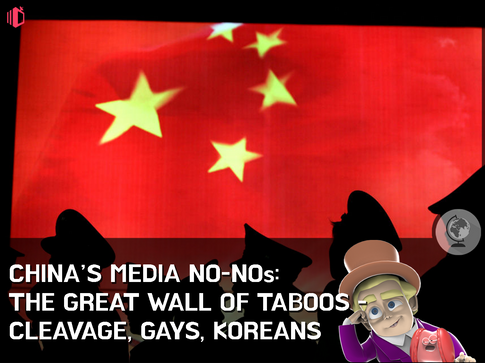 W.T.F(WonderfullyTactless&Forward) bake on China's Media NO-NOs