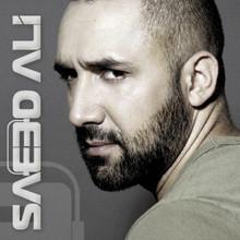 Saeed Ali