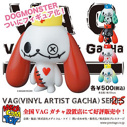 VAG_flyer.jpg