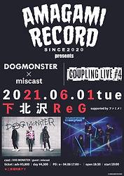 0601_flyer_re.jpg