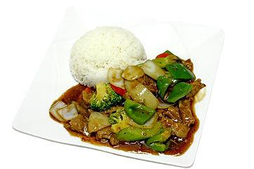 42b. Saigon style beef brisket on rice.j