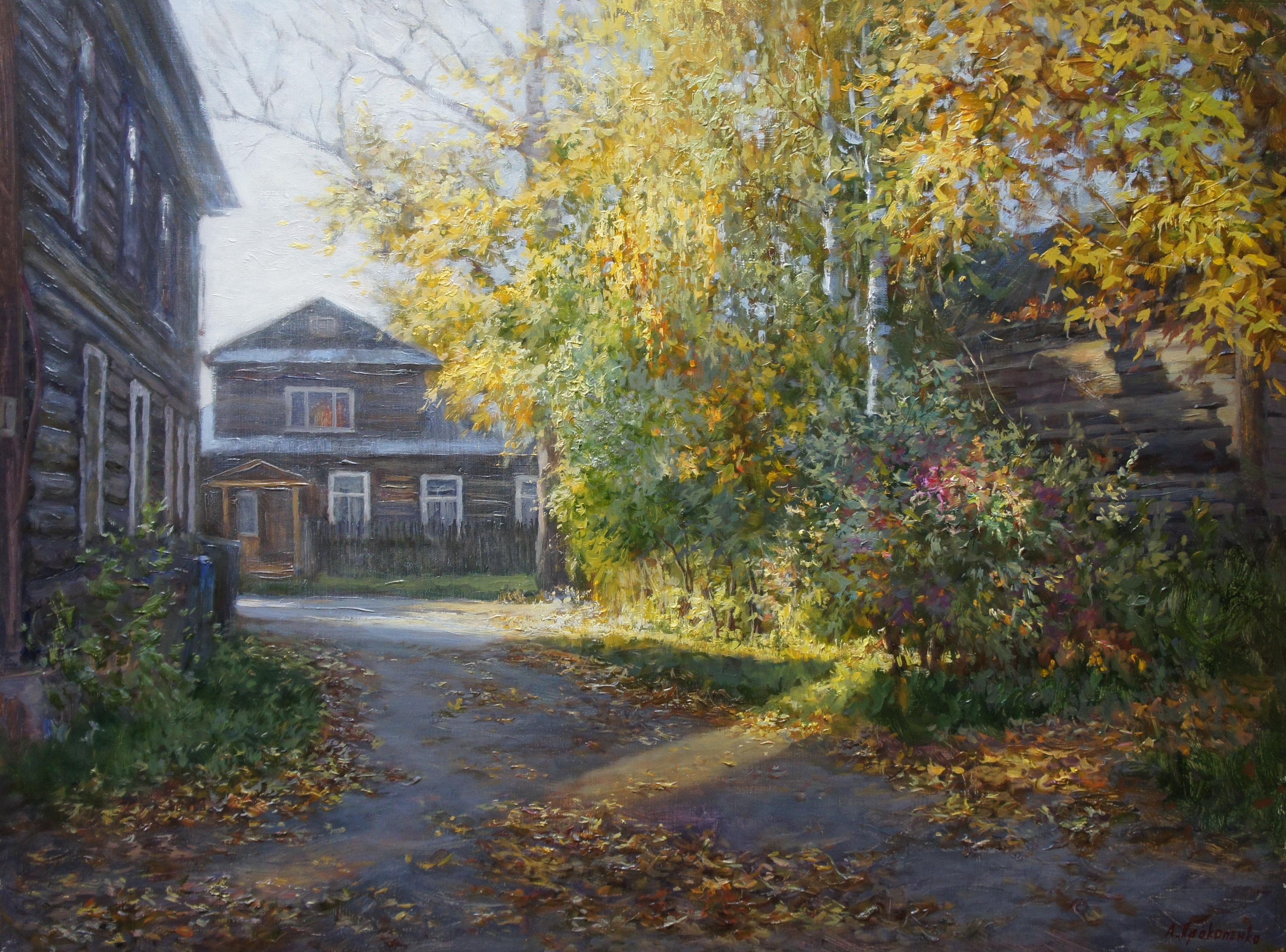 ,,Осенний дворик в Вышнем волочке,, х.м 60х80 2013г.