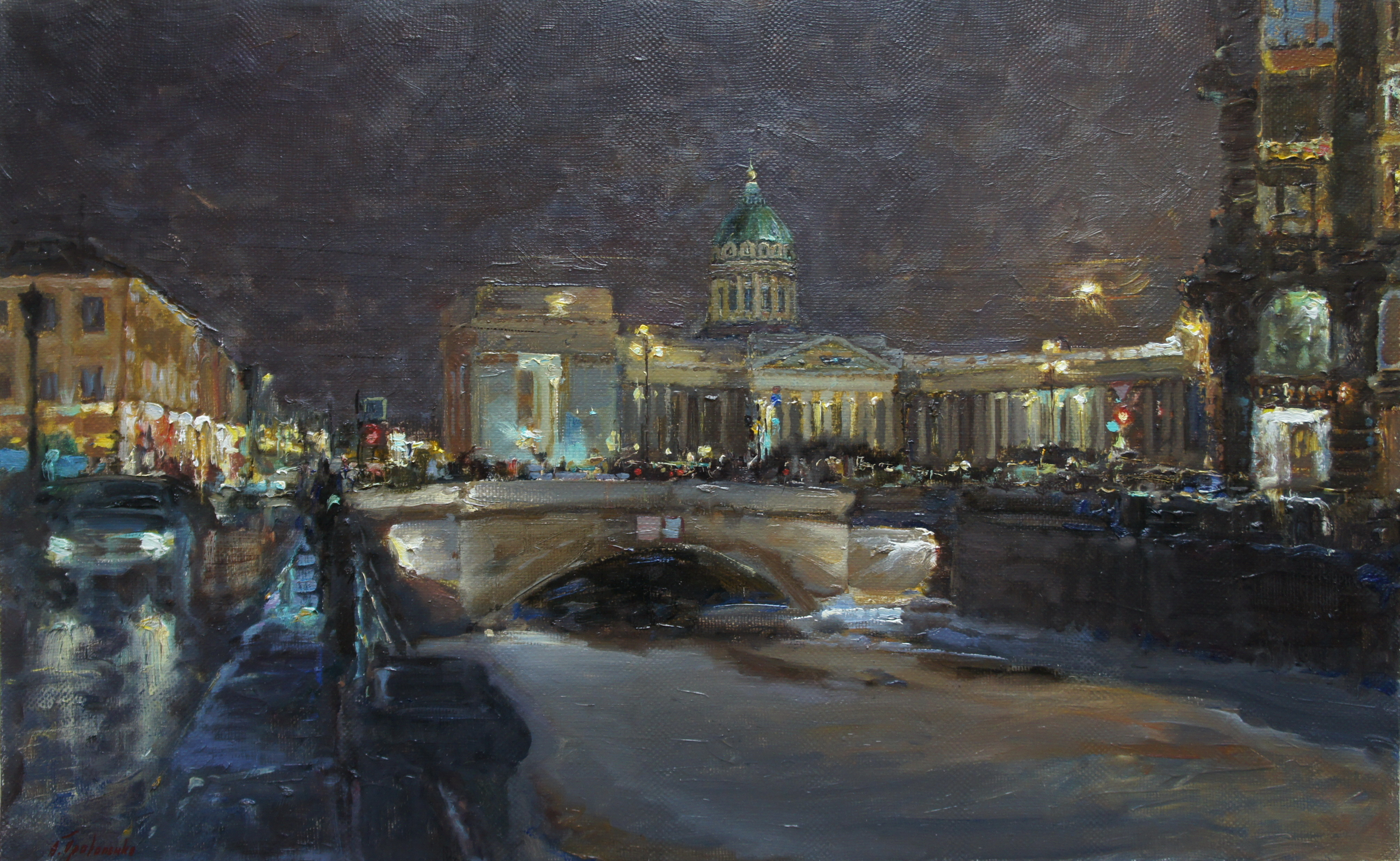 ,,Вид на Казанский Собор,, х.м 50х80 2017г.