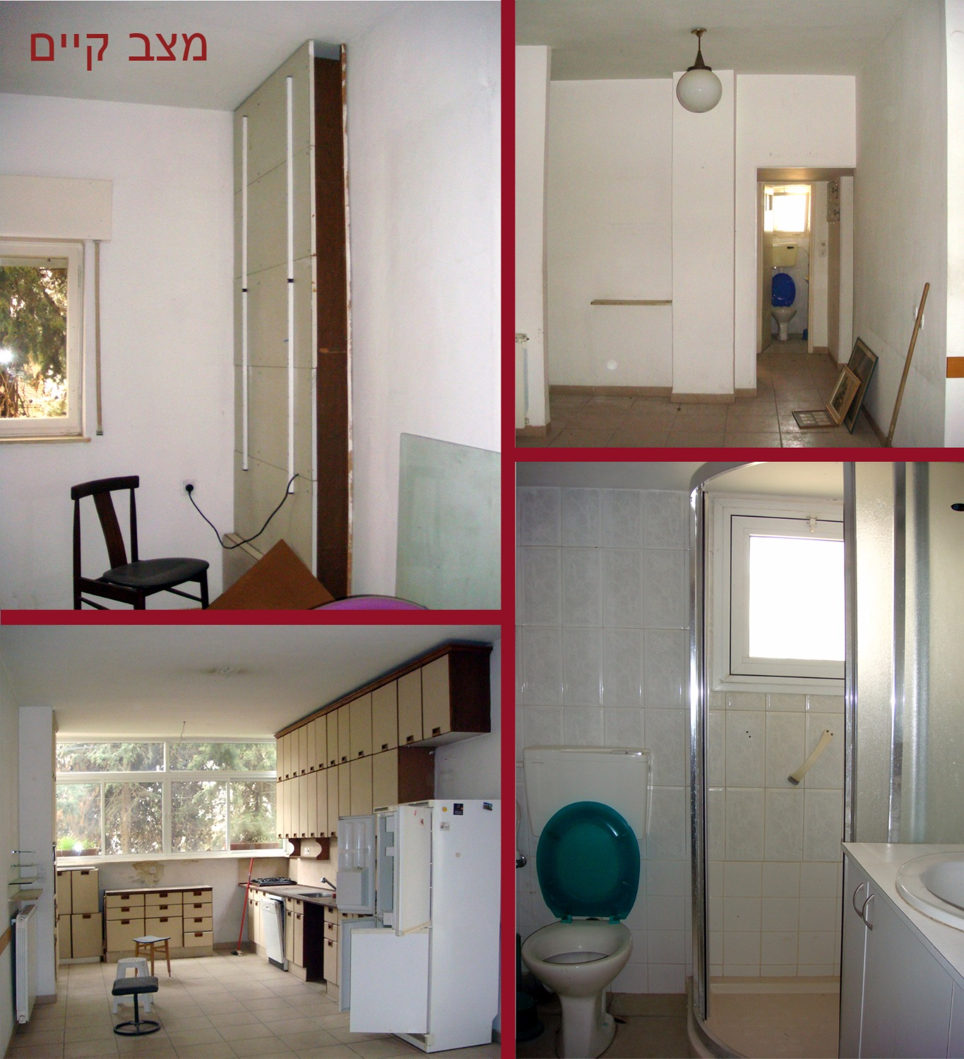 Renovation in Israel