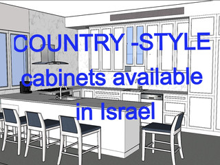 Country-style cabinets | Options available