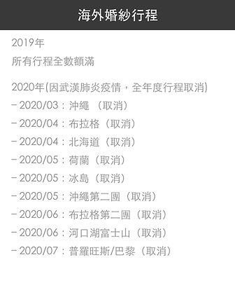 Susu海外巡迴2019-2020.jpg