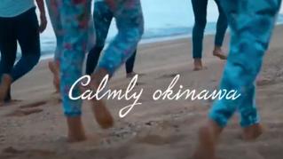 Calmly Okinawa イメージ動画が新しくなりました