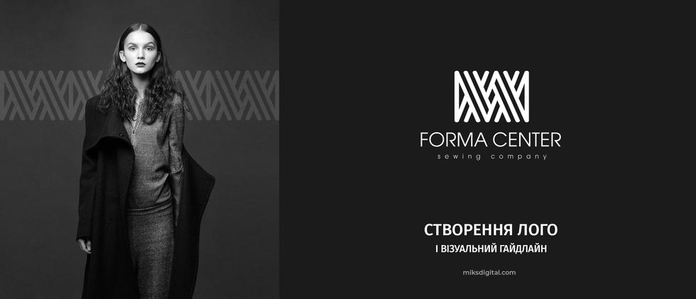 Forma Center
