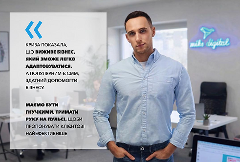 Vitaliy_Vardzal.png