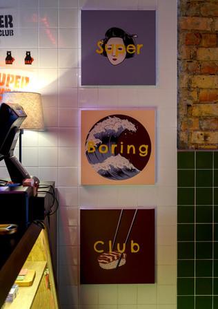 Super Boring Club
