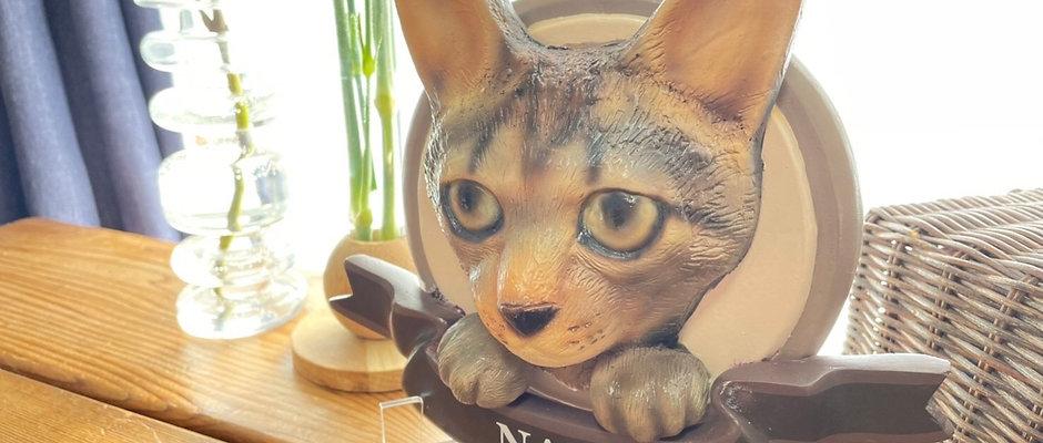 造形メモリー猫
