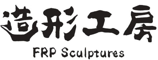 G-STAFF brand logo コピー_page-0001.jpg