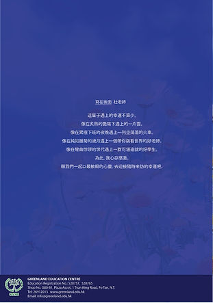 book1_back_cover.jpg