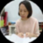 teach_profile_pic_miss_chiu.png