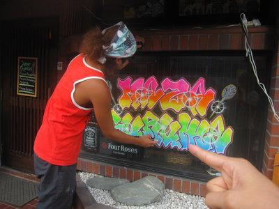 2010.7 KAZAGURUMU