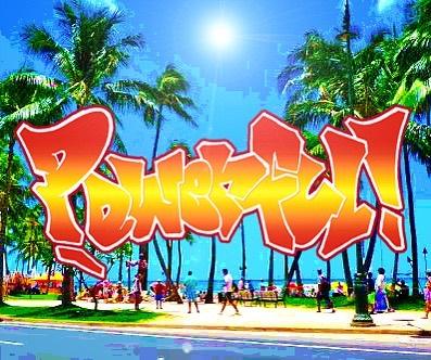 Powerful!__使わなかったデザインが成仏出来てないのでハワイの写真でお遊び💻また行きたいなぁ〜🏝 #graffiti#graffiitiart#streetart#montana94_#n