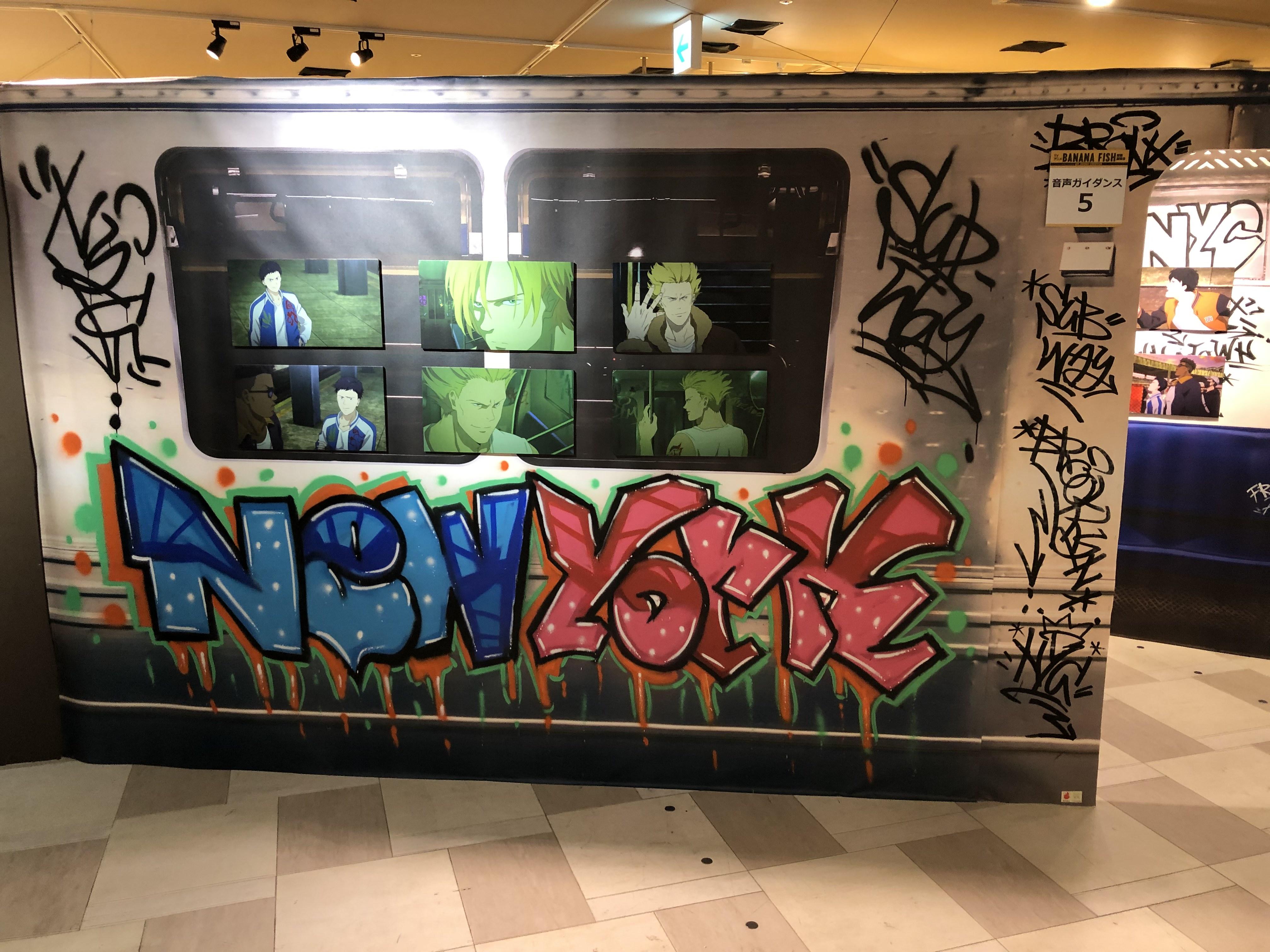 TVアニメ 【BANANA FISH】原画展 空間演出:Subway