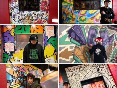 日本各地から6名のアーティストが集結!!公開グラフィティアート制作@甲府 Space101/BRAVE
