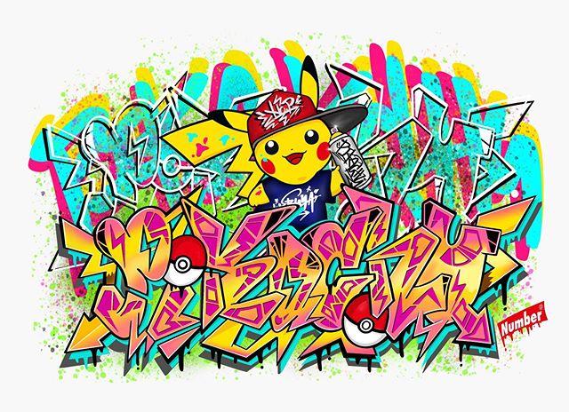 Art Work for Pokémon_⚡️Pikachu_ピカチュウ⚡️ I