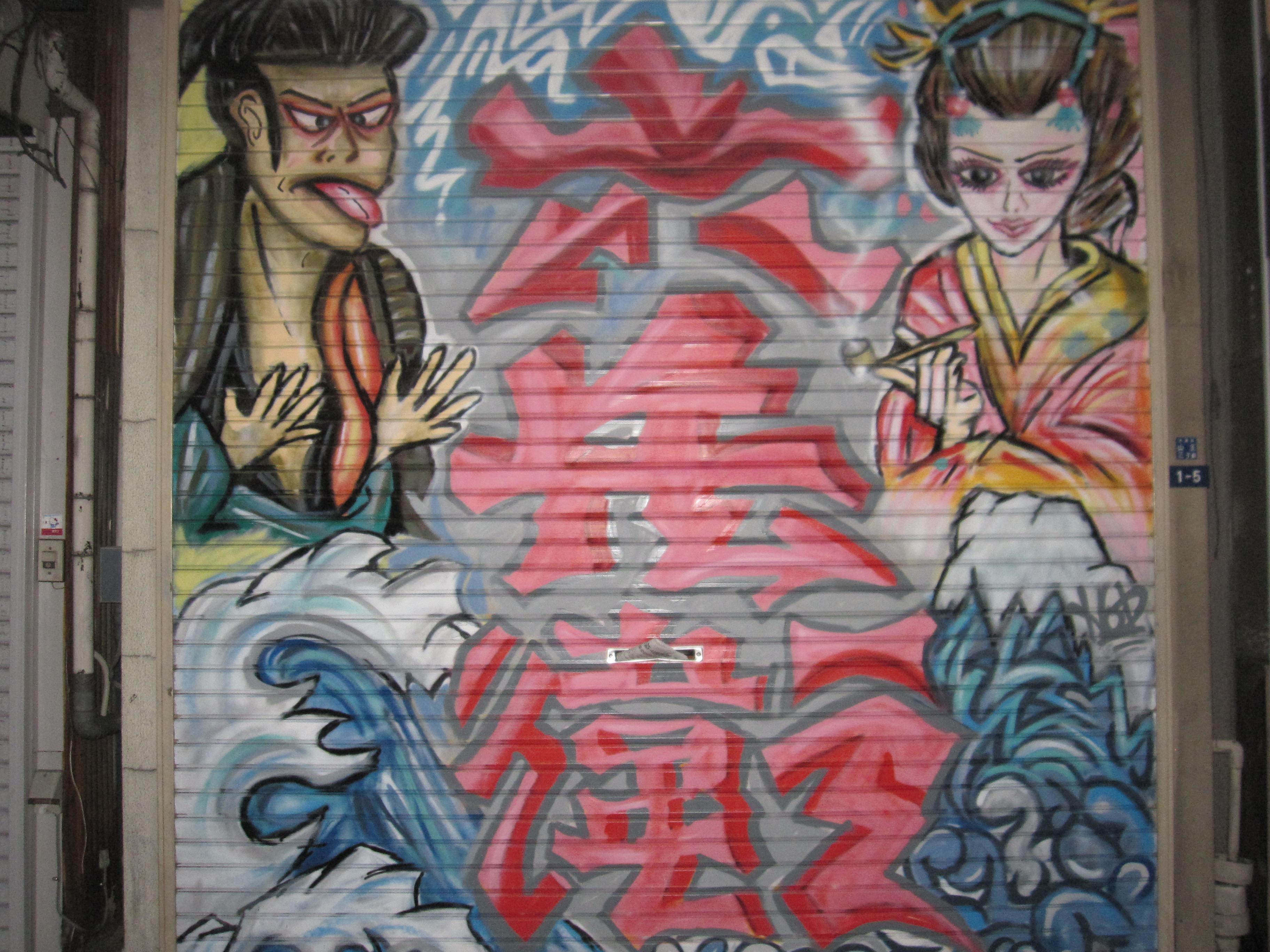 2013.5 六兵衛