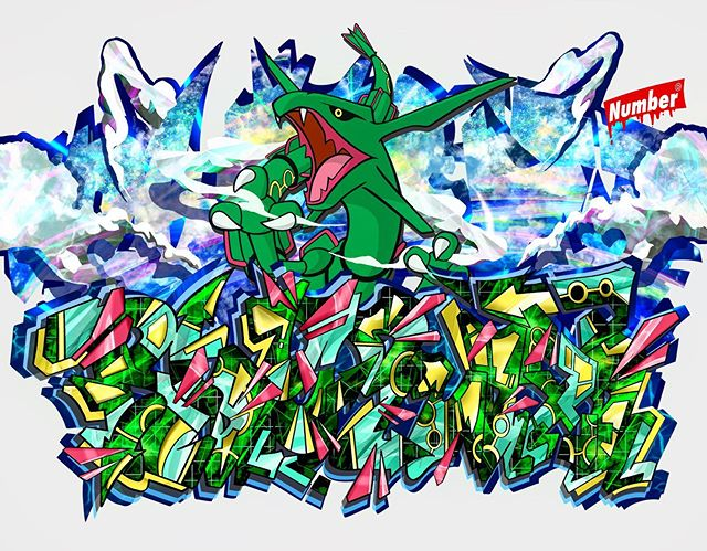 Art Work for Pokémon_🐉Rayquaza_レックウザ🐉_