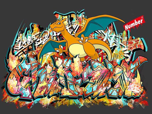 Art Work for Pokémon_🔥ChaRizard:リザードン🔥