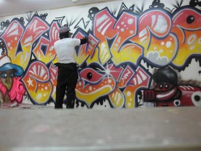 2012,1 Udance Crew