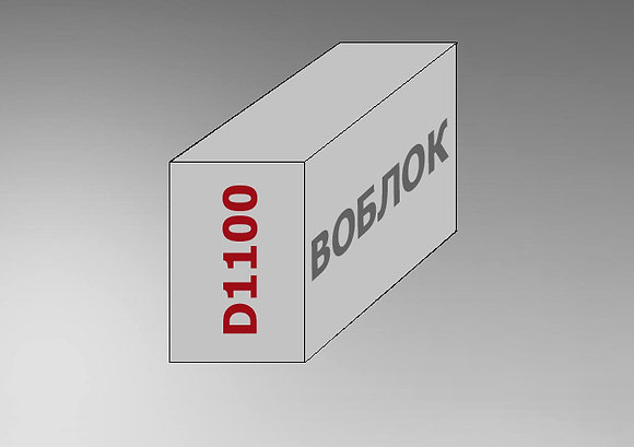 Пеноблок D1100 600х300х250 цена за м3