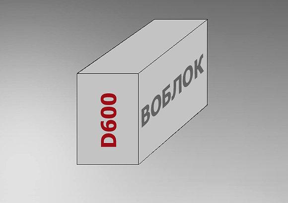 Пеноблок D600 600х300х250 цена за м3