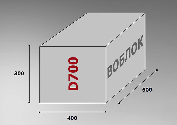Пеноблок D700 600х300х400 цена за м3