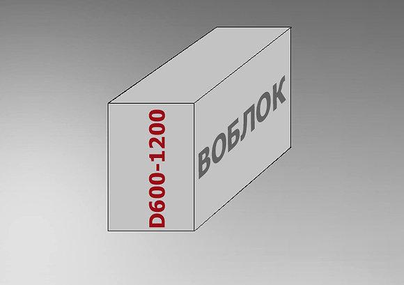 Пеноблок D600-1200 600х250х250 цена договорная