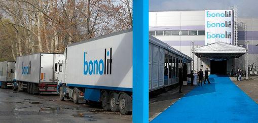 Газосиликатные блоки Bonolit -уникальный стандарт прочности, морозостойкости и толщины блоков для русского климата