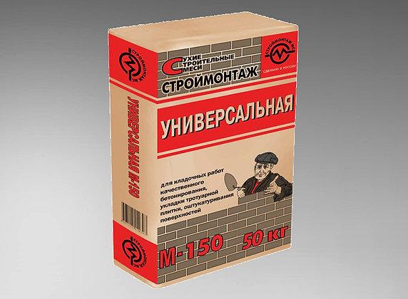 Сухая смесь М-150 40 кг цена за 1 меш от