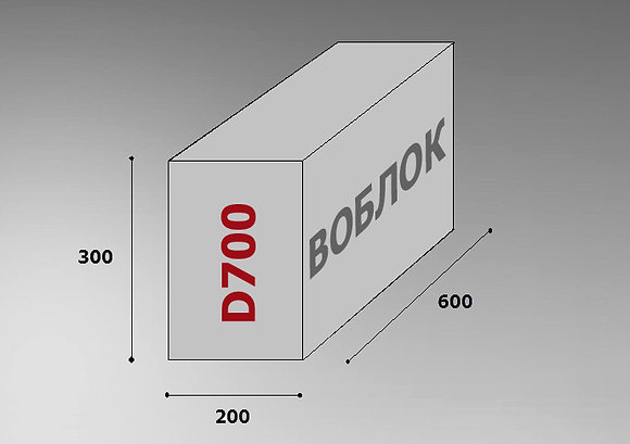 Пеноблок D700 600х300х200 цена за м3