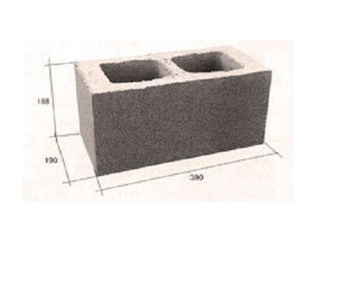 Блок стеновой 2-х пустотный пескобетонный