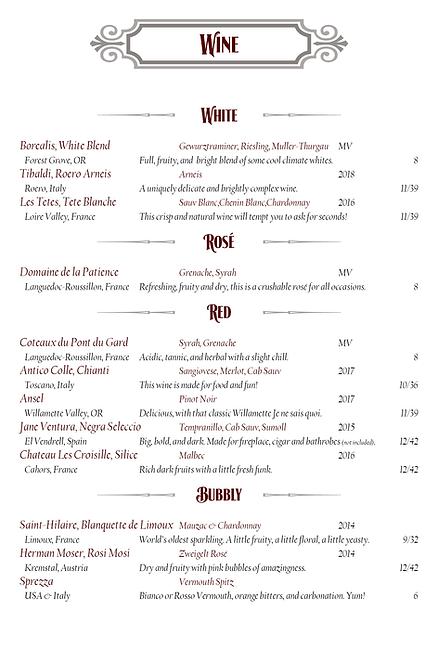 drink_menu8.png
