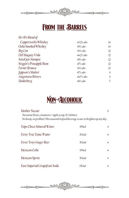 drink_menu_8.png