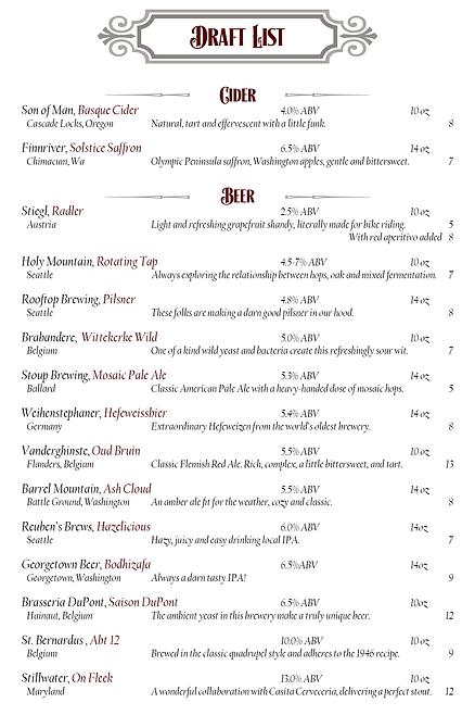 drink_menu_5.png