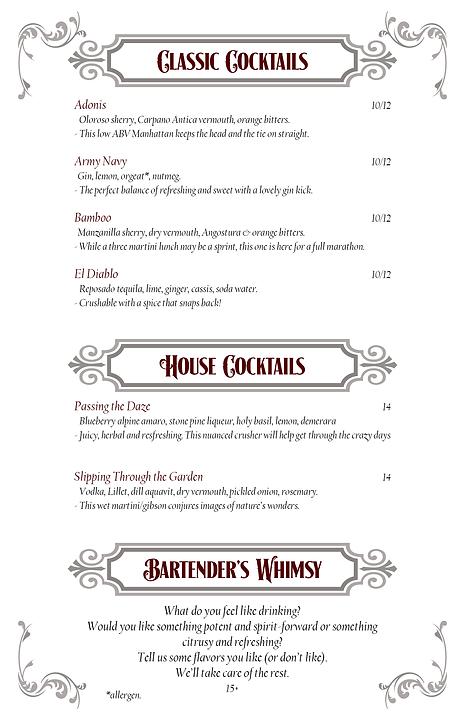 drink_menu2.png