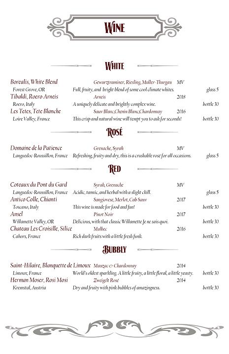 drink_menu5.png